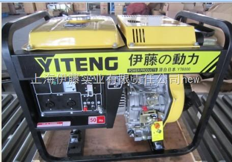 5kw三相柴油发电机价格-产品报价-上海伊藤实业有限