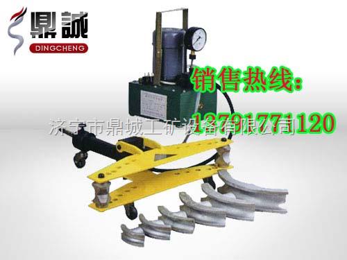 質量最卓越的電動液壓彎管機