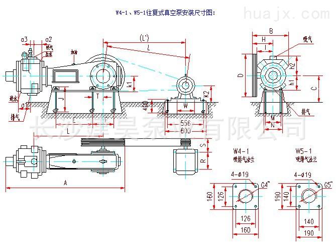 往复式压缩机活塞结构图