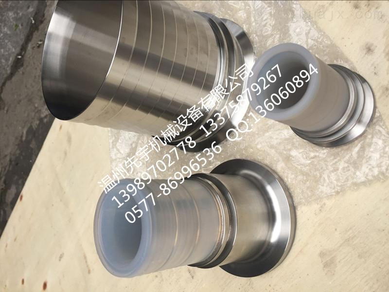 厂家直销内衬四氟接头,内衬硅胶接头