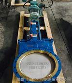 PZ273H电液动刀型闸阀-口径齐全