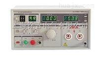 ZC7170A/ZC7170B/ZC71济南特价供应通用耐压测试仪