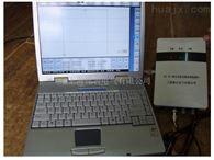 TDL-3B西安特价供应笔记本型电缆故障检测仪