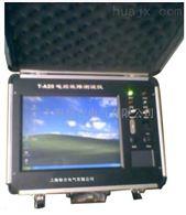 T-A20上海特价供应电缆故障测试仪