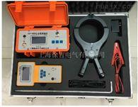 XSY-B北京特价供应带电电缆识别仪