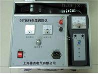 DSY济南特价供应运行电缆识别仪