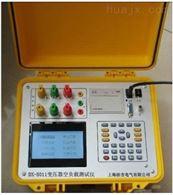 DX-8011银川特价供应变压器空负载测试仪