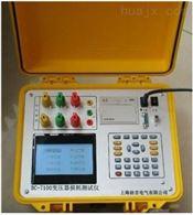 BC-7100杭州特价供应变压器空载损耗测试仪