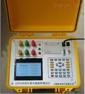 LCFZ100成都特价供应变压器负载损耗测试仪
