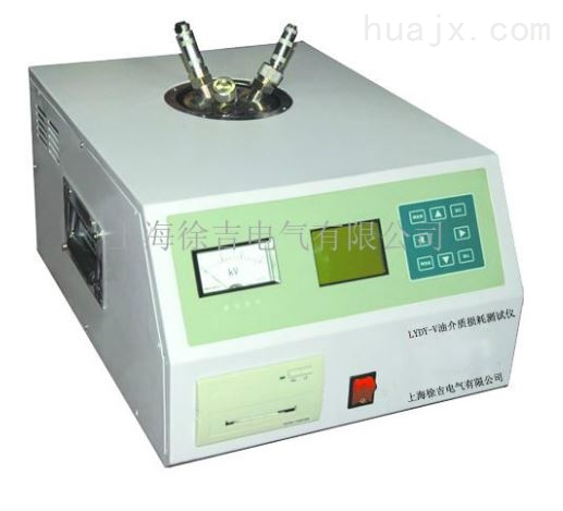 北京特价供应油介质损耗测试仪