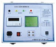 L6821南昌特价供应真空度测试仪