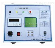 DVM-V哈尔滨特价供应真空度测试仪