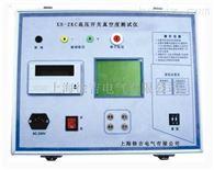 XH-ZKC泸州特价供应高压开关真空度测试仪