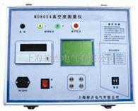 MD8054成都特价供应真空度测量仪
