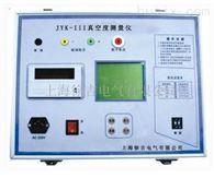 DVM-99南昌特价供应真空度测量仪