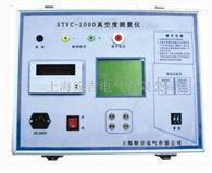 STVC-1000沈阳特价供应真空度测量仪