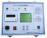ZKD-2000西安特价供应真空度测量仪