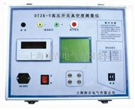 DTZK-V武汉特价供应高压开关真空度测量仪