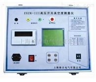 YTC3991济南价供应高压开关真空度测量仪