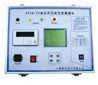 HTZK-IV北京价供应高压开关真空度测量仪