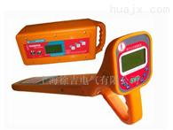 DRDX-H智能管线探测仪厂家