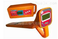 SSDGX-8335智能管线探测仪厂家