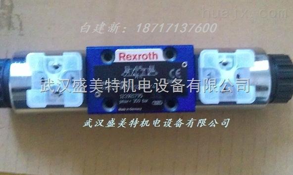 力士乐电磁换向阀4WE10U3X/CG24N9K4德国原装现货