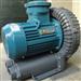 1HP-换气供氧专用防爆风机现货