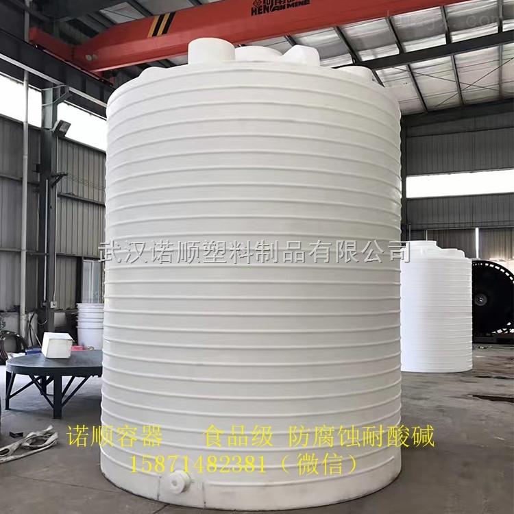 湖北30吨塑料水箱价位