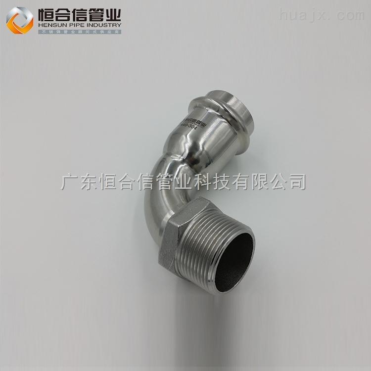 厂家直销不锈钢外牙弯头 不锈钢管件 双卡压式管件 饮用水管件