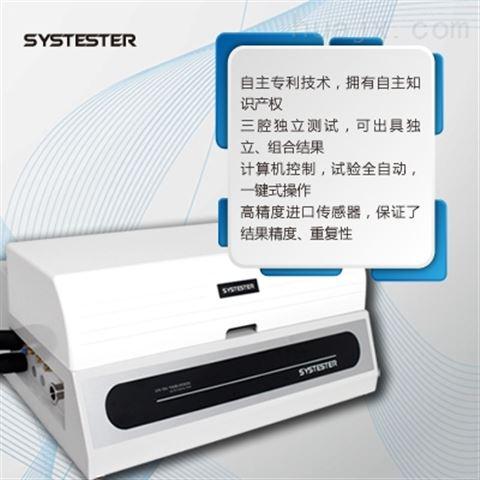 气体透过率测试仪GTR7001测试原理