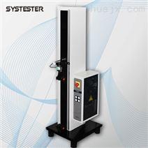 薄膜拉伸试验仪1100mm行程