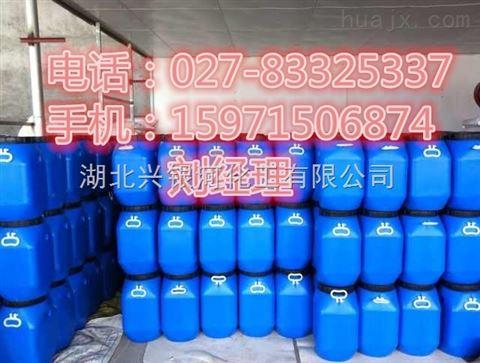 硫醚沙星原料药厂家