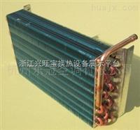 单效外循环式真空蒸发器