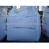供应食品喷码EC-JET喷码机