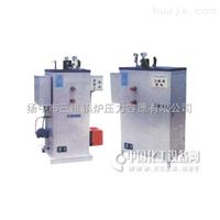 小型立式燃油(气)蒸汽锅炉
