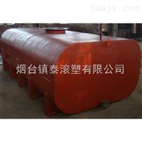 钢衬塑运输罐