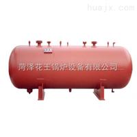 分汽缸,分汽包,蒸汽储罐,菏泽花王锅炉厂(Φ159/219/273/325....)