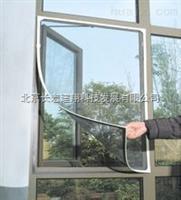 隐形纱窗焊接机,隐形纱窗超声波焊接机