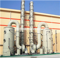 直销工业废气处理成套设备 废气处理成套设备厂家   空气净化设备