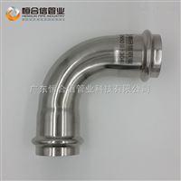 厂家直销不锈钢 90°等径弯头 不锈钢管件 双卡压式管件