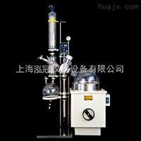 (上海泓冠生产厂家)旋转蒸发(仪)器(10L)