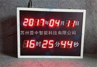 医院商场时间显示屏电脑同步时间LED电子看板数码管电子看板