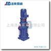 DL系列DL系列立式多级离心泵