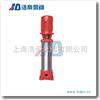 XBD-(I)型XBD-(I)型立式消防泵