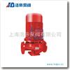 XBD-ISGXBD-ISG立式消防泵