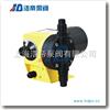 JMW系列JMW系列隔膜式计量泵