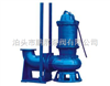 50WQ18-15-1.5厂家供应QW型潜水无堵塞排污泵,污水泵
