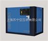 UD90-8供应15立方空压机