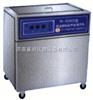 TH-300Q超声波清洗机